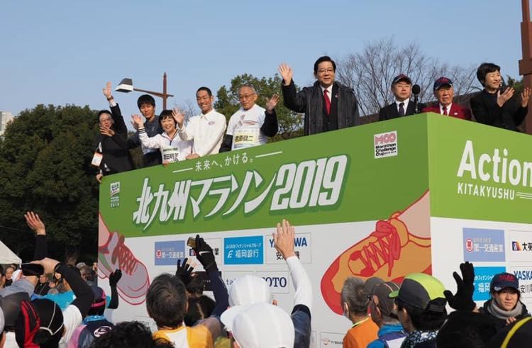 マラソン大会のスタート