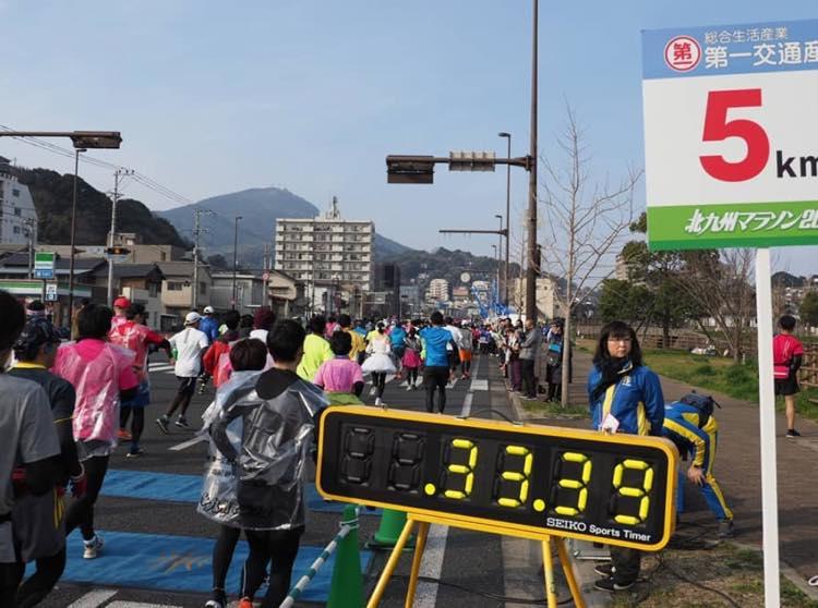 マラソンの5キロ地点