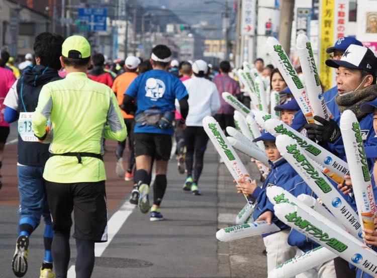 マラソンの応援