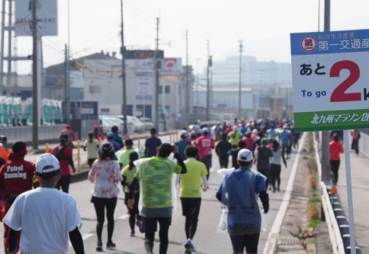 マラソン大会の40km