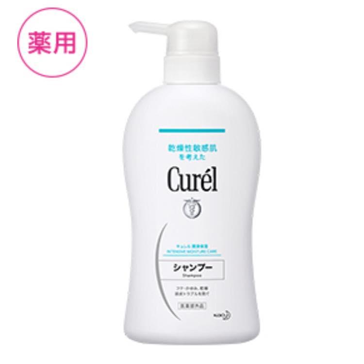 キュレル シャンプー [ポンプ] 【医薬部外品】