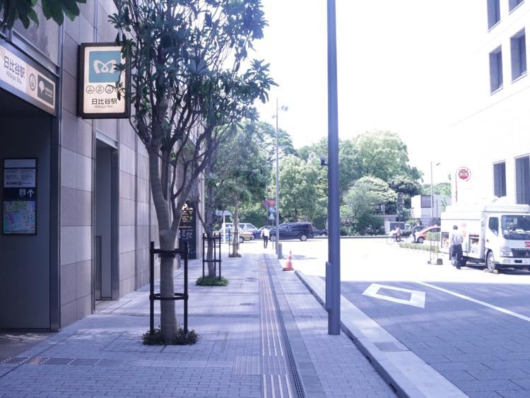 日比谷公園前の通り