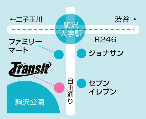トランジットまでの道のりの図