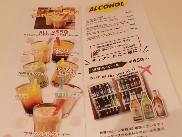 タピオカと世界のビール