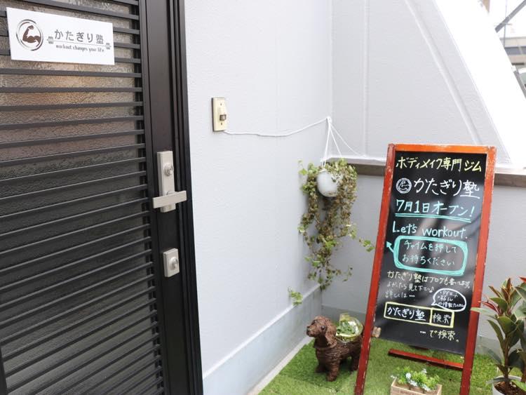 3階の入り口の看板