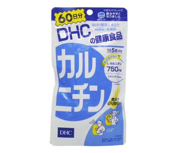 DHCカルニチン