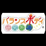 バランスボディ研究所ロゴ(R)