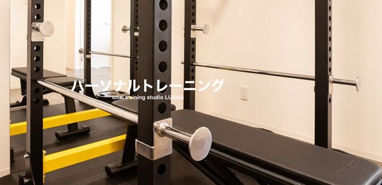 Total Training Studio LUANA