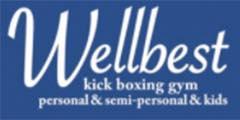Wellbest_ロゴ