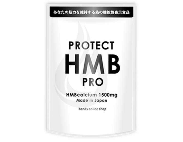 PROTECT HMB PRO