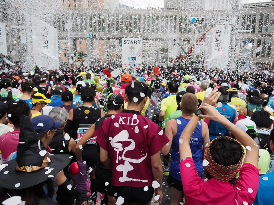 東京マラソンのスタートの様子