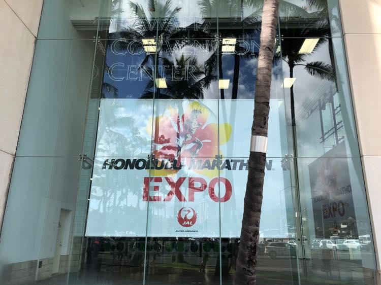 ハワイアンコンベンションセンター
